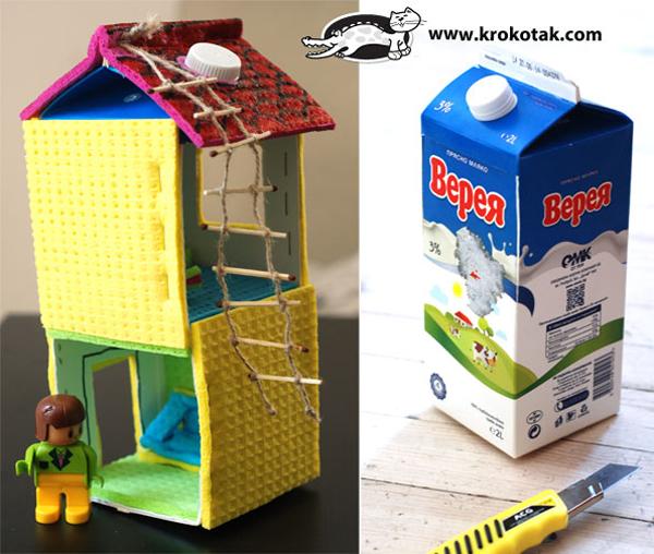 prédio de caixa de leite