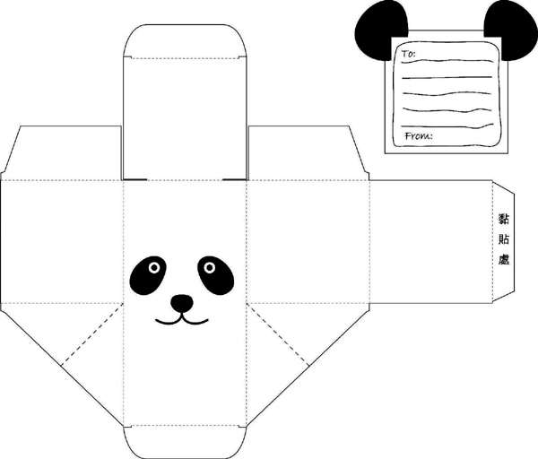 caixa em papel panda
