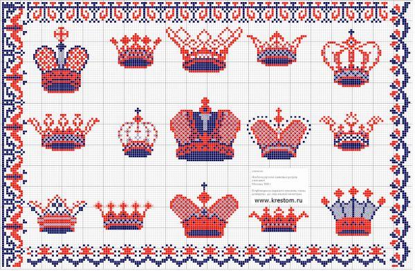 Coroa de ponto cruz colorida
