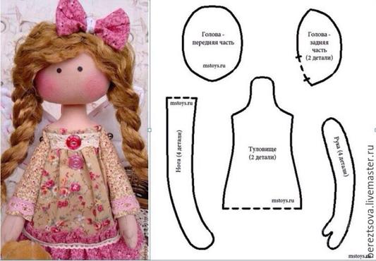 boneca de tecido com trança