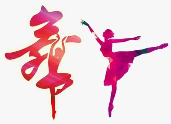 Bailarina colorida