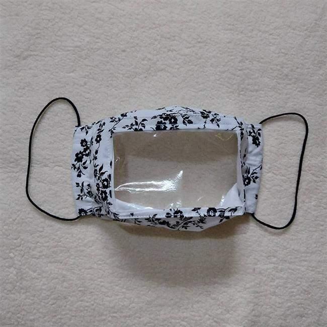 mascara com visor de acetato