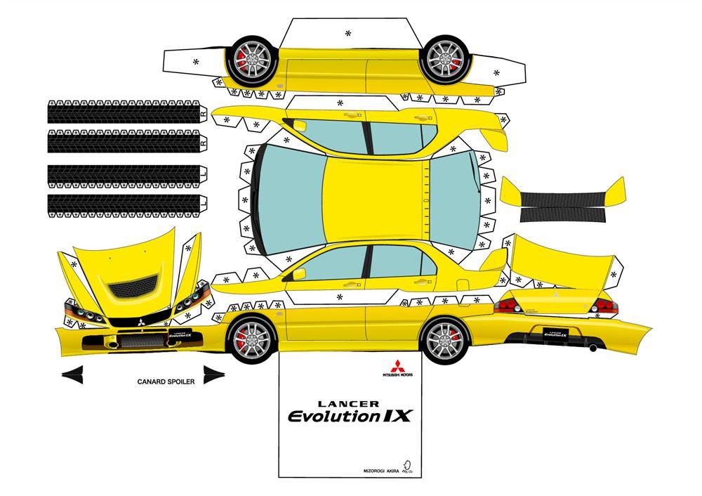 Papercraft carros