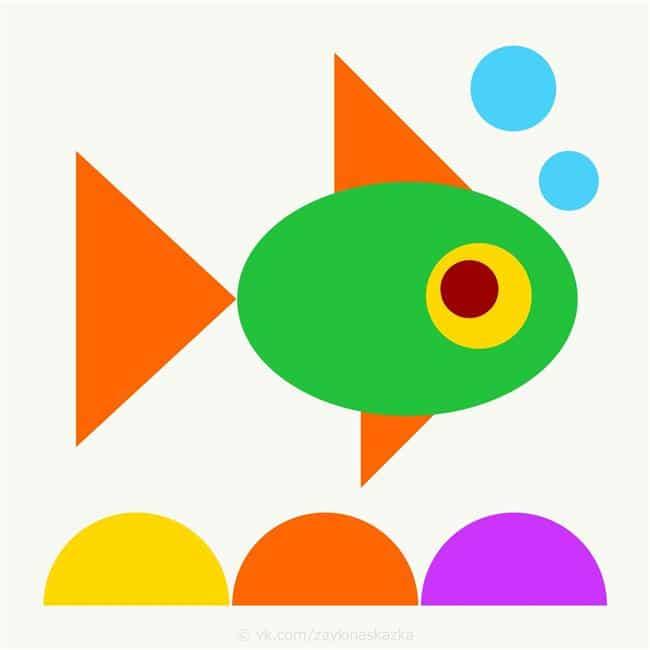 Desenho de peixe colorido