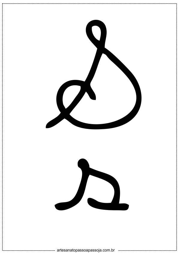 alfabeto cursivo letra s
